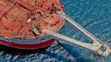 صورة مطلع مارس المقبل ..خبراء الأمم المتحدة يصلون إلى ناقلة النفط صافر