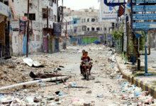 صورة سكان تعز تحت الحصار.. قنص وألغام وحالات إجهاض