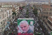 صورة بريطانيا: يجب أن نرى نهاية لتدخل إيران في اليمن