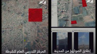 صورة شاهد بالفيديو.. ماذا كشف التحقيق المصور بالأقمار الاصطناعية حول الهجوم على مطار عدن الدولي؟
