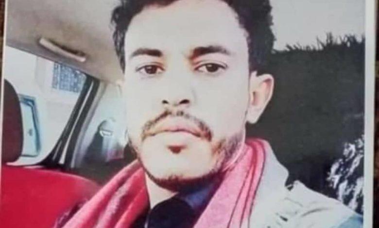 شبوة.. أسرة الشاب الهلالي تتهم قوات الإخوان بتعذيبه بشكل وحشي في سجونها