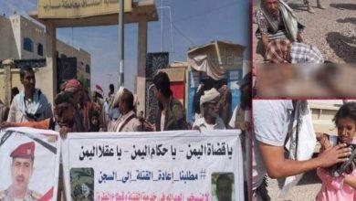 صورة اتهامات لمسؤولين في الشرعية بالإفراج عن قتلة وقاطعي طريق العبر بين مأرب والجوف