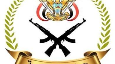 صورة المقاومة الوطنية تصدر بيان هام حول الجريمة الإرهابية التي استهدفت قيادة الدعم والإسناد في عدن