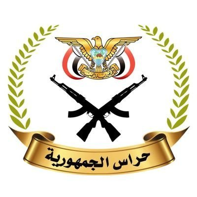 المقاومة الوطنية تصدر بيان هام حول الجريمة الإرهابية التي استهدفت قيادة قوات الدعم والإسناد في عدن