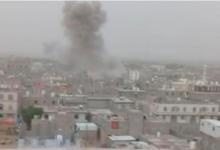 صورة أطلقته المليشيا على مدينة مأرب.. إصابة مدنيين بشظايا صاروخ باليستي