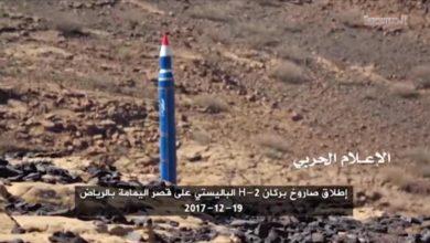 صورة أول موقف قطري من استهداف الحوثيين للسعودية
