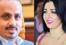 صورة السفارة اليمنية في القاهرة تكشف رسميا حقيقة زواج وزير الاعلام معمر الارياني من الراقصة صافيناز