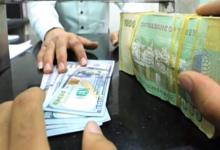 """صورة إستمرار إنهيار الريال اليمني أمام العملات الأجنبية في عدن مقابل الاستقرار بصنعاء """"أخر تحديث لسعر الصرف"""""""