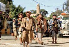 صورة بقايا الإمامة تمنع المواطنين من الاحتفال بسبتمبر المجيد في مناطق سيطرتها
