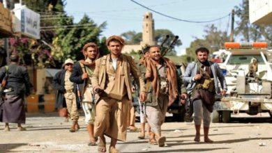 """صورة صنعاء في زمن الحوثي.. ساحة للفوضى وجرائم القتل """"خريف الدم"""""""
