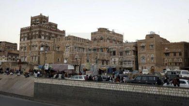 صورة مليشيا الحوثي توجّه مستشفيات صنعاء برفع الجاهزية والاستعداد لإستقبال حالات طارئة .. لماذا؟