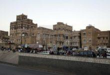 صورة وسائل إعلامية حوثية تزعم عودة قيادات إصلاحية إلى صنعاء.. أسماء