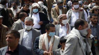 صورة تصاعد المخاوف من التفشي الخطير لفيروس كورونا في صنعاء والإصابات بالمئات وسط تكتم حوثي ورفض تسلم اللقاحات
