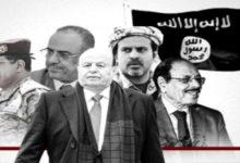 صورة ضابط سعودي: تركيا تنقل عناصر داعش إلى شبوة لاقتحام عدن بقيادة الميسري