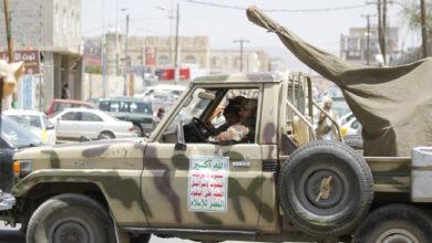 صورة الحوثيون وغزوات ليلة العيد