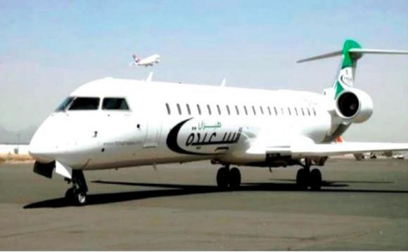 """صورة """"السعيدة"""" للطيران تدشن أول رحلاتها الدولية المباشرة بين سقطرى ودبي"""