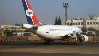 صورة رغم تهديد أحد الركاب بتفجيرها.. إقلاع طائرة اليمنية من مطار مومباي وهذا مصير ركابها