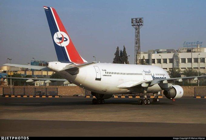 صورة طيران اليمنية يعلق رحلاته لهذا السبب