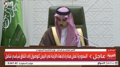 صورة بعد تعنت الحوثي.. هل تنجح المبادرة السعودية؟