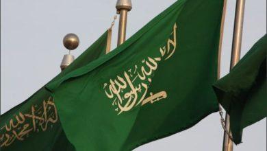 صورة السعودية تقدم 430 مليون دولار لتمويل الخطة الإنسانية لليمن للعام 2021