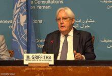 صورة وزير يمني: غريفث مبعوث إِمَامِي وليس أُمَمِي