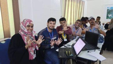 صورة الصم والبكم في اليمن يقهرون القيود