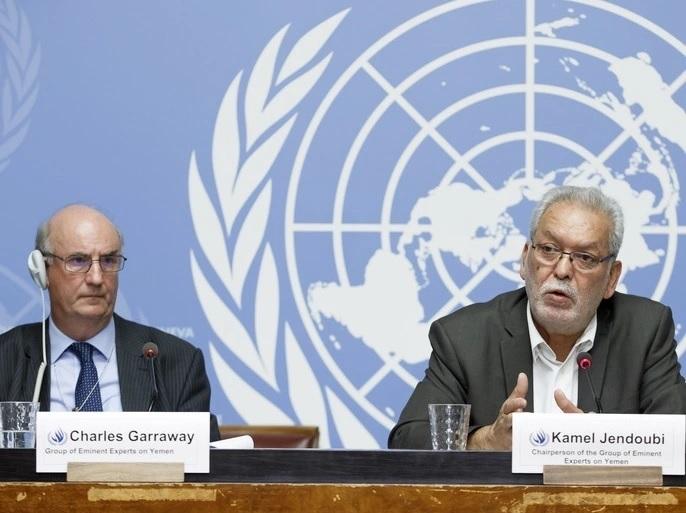 فريق الخبراء الأممي الخاص اليمن
