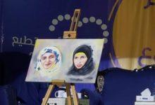 """صورة تعز.. تكريم الشهيدة """"رهام البدر"""" في اليوم العالمي للتطوع"""