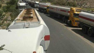صورة مركز دراسات: عائدات النفط والغاز في اليمن تذهب خارج خزينة الدولة