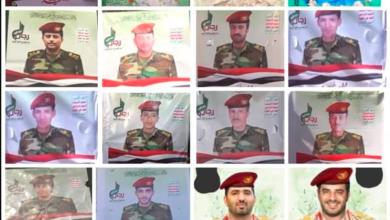 صورة مصرع 186 حوثيا معظمهم قيادات ميدانية برصاص الجيش والمقاومة بمأرب