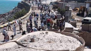 """صورة بيان عاجل للتحالف بقيادة السعودية حول ما حدث في عدن واقتحام قصر معاشيق """"تفاصيل"""""""