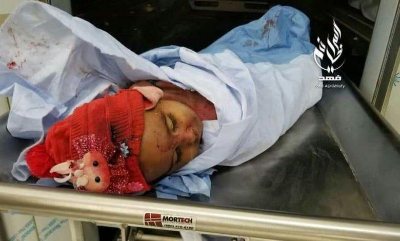 """صورة """"غريفيث"""" يدين مقتل مدنيين في تعز والحديدة جنوب غربي اليمن"""