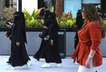 """صورة القانون ينتصر للفتيات في السعودية وتعنت الأهل يؤرقهن """"ماذا تعرف عن قضايا العضل ونزع ولاية الأسرة في الممكلة؟"""""""