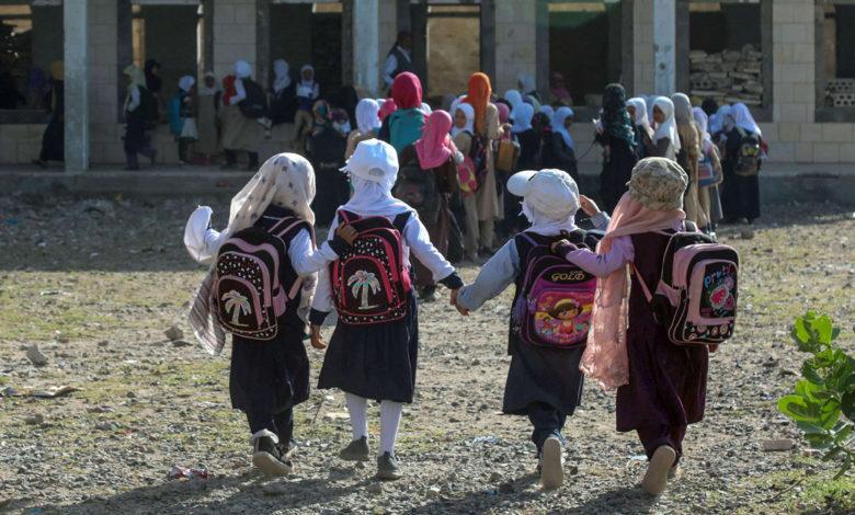 التعليم في اليمن على حافة الانهيار والأطفال عرضة خطر العنف والاستغلال الجنسي
