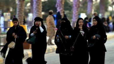صورة رايتس ووتش تطالب قطر بإلغاء قواعد ولاية الرجل على المرأة