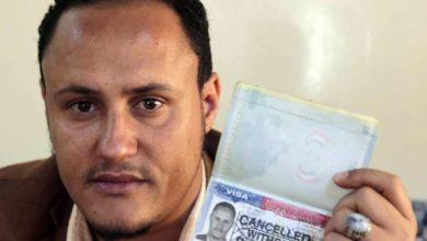 صورة قلق ممزوج بالأمل يساور يمنيين أُلغيت تأشيراتهم إلى امريكا