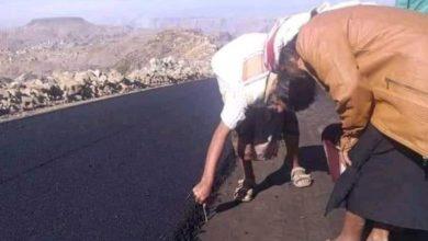 """صورة """"قناة السويس"""" في جنوب اليمن.. حراك شعبي وتكافل مجتمعي غير مسبوق لتحقيق الحلم"""