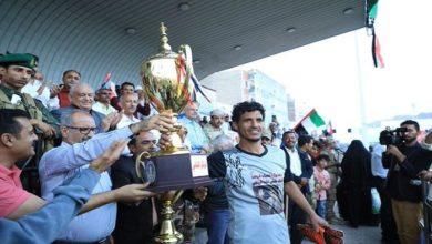 صورة كأس بـ4 أبطال.. مشاركة مثيرة للأندية اليمنية في بطولة محمد بن زايد
