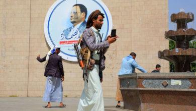 صورة كتاب جديد عن اليمن… بل مغامرة أخرى