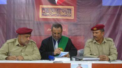 صورة مأرب تواصل محاكمة قادة الانقلاب عسكرياً