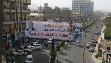 صورة نجاة مسؤول حكومي من الاغتيال في مأرب ومقتل وجرح عدد من مرافقيه