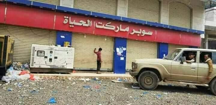 صورة مشرف حوثي يعتدي على تاجر كبير بالضرب المبرح