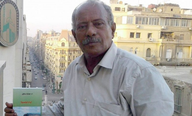 صورة مبارك سالمين: المشهد الثقافي اليمني أمام مآلات قاتمة والحرب دمرت ثقافيا وقيميا الهياكل الباهتة التي كانت موجودة