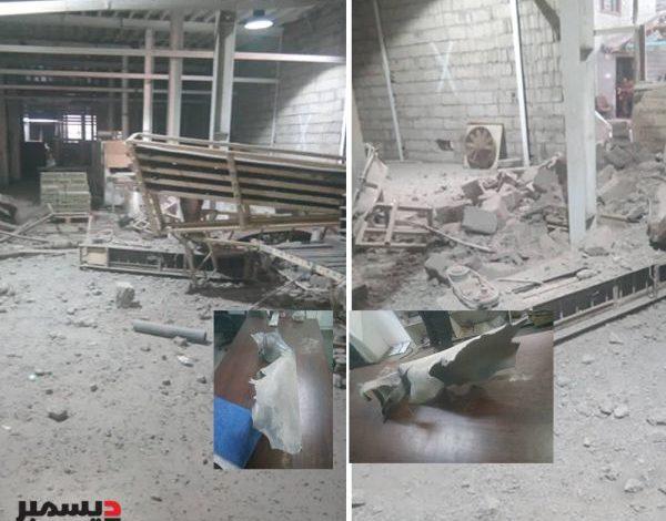 """صورة مجزرة جديدة لمليشيات الحوثي الإرهابية بحق عمال مصانع إخوان ثابت بالحديدة والحصيلة الأولية 16 ضحية """"صور"""""""