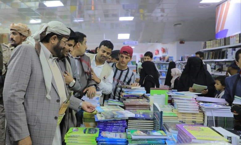 معارض الكتاب باليمن.. قوة ناعمة لمواجهة مليشيات الحوثي