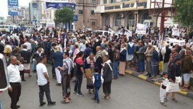 """صورة مظاهرة حاشدة في تعز ضد سياسي مأرب """"صور"""""""