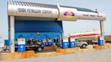 """صورة تعرف على سعر دبة البترول سعة 20 لتر بعد الجرعة الجديدة التي فرضتها شركة النفط """"تفاصيل صادمة"""""""