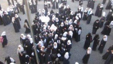 """صورة المخدرات تجتاح مدارس البنات في صنعاء والشبكات تستدرج الطالبات للإدمان """"تفاصيل"""""""
