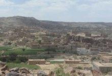 صورة مليشيا الحوثي تضغط على امريكا باغلاق المخابز والافران في ذمار!