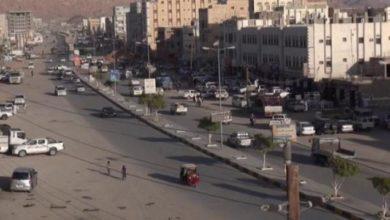 صورة شبوة وأطماع الحوثي والإخوان